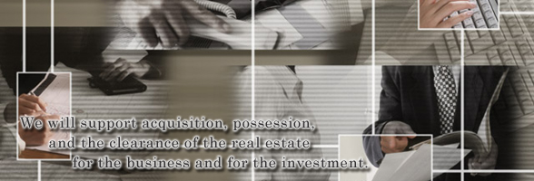 We will support acquisition, possession,